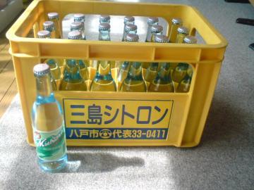 レトロな味三島サイダー