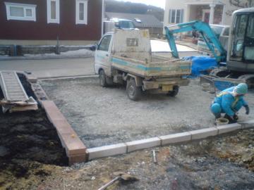 ブロックが足りない