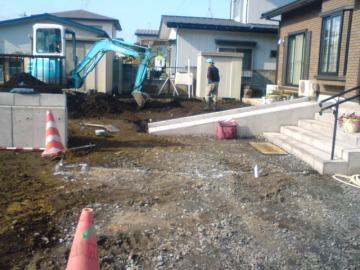 多賀台S様邸始まりました。
