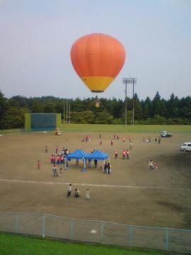 気球がゆらり