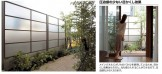 p_mekakushi38pageview20100320185204
