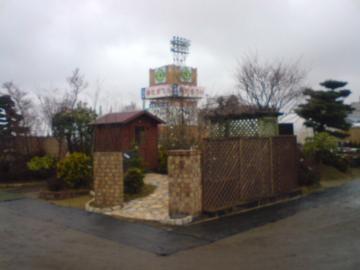 八戸市緑化まつりでお待ちしています