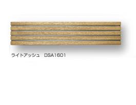 woodlibf1